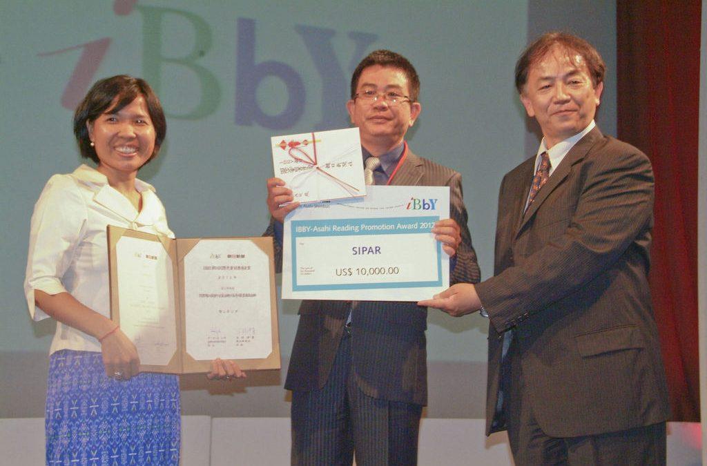 ASAHI Reading Promotion Award – Beanstalk