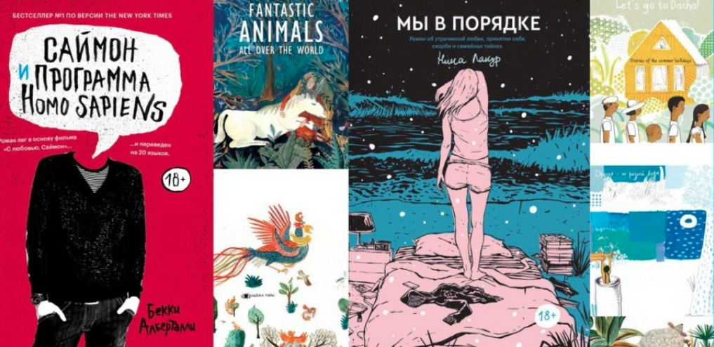 Fans of Russian Literature & Children's Books Invited to Event at the Free Word Centre