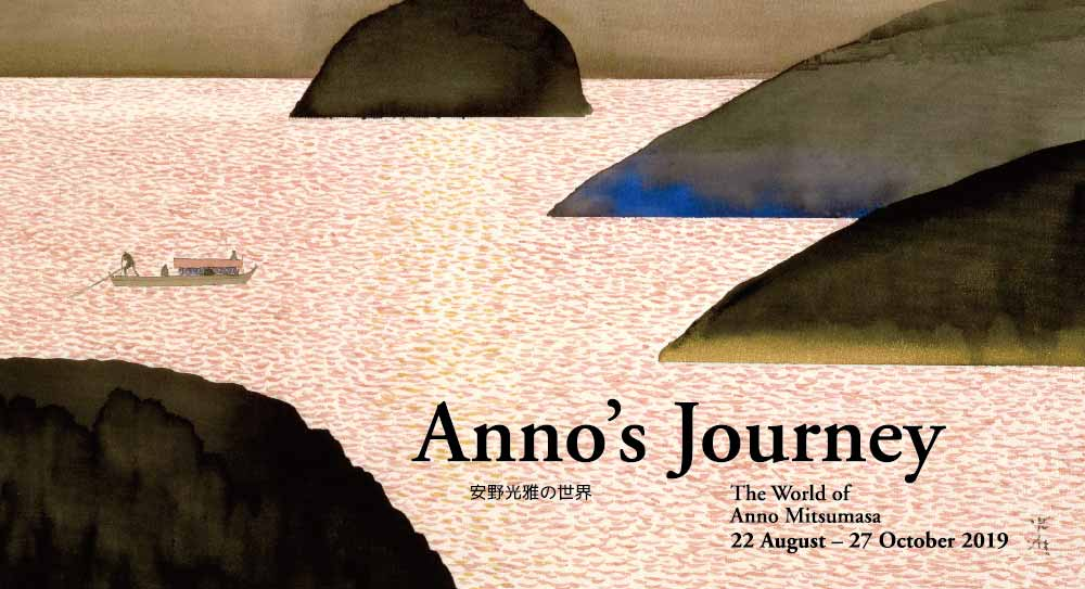 Exhibition of Anno Mitsumasa at Japan House until 27 October 2019