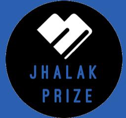 2021 Jhalak Children's and YA prize